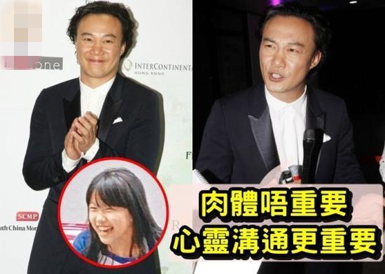 陈奕迅:我很open  心灵沟通更重要