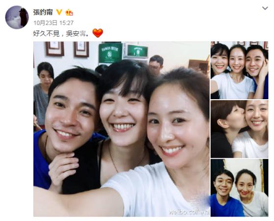 张钧甯吴青峰张悬老友重聚 三人素颜合照美爆了