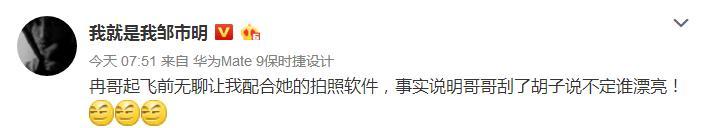 拳王邹市明自曝和妻子妩媚照 网友:有点好看