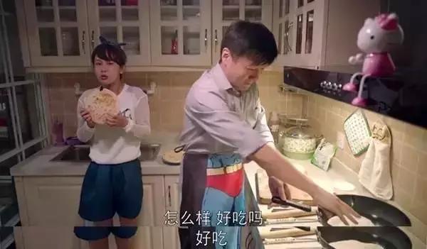 欢乐颂里北京小妞杨紫的五月竟然吃着吃着就霸屏了?